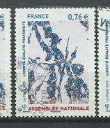 FRANCE  OB  YT N° 4978 - Frankreich