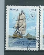 FRANCE  OB CACHET ROND YT N° 4979 - Frankreich