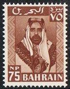 Bahrain SG123 1960 Definitive 75np Mounted Mint [19/18316/7D] - Bahrain (...-1965)
