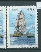 FRANCE  OB CACHET ROND YT N° 4979 - France