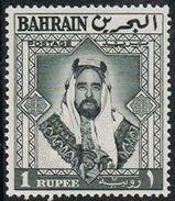 Bahrain SG124 1960 Definitive 1r Mounted Mint [19/18317/7D] - Bahrain (...-1965)