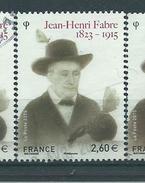 FRANCE  OB CACHET ROND YT N° 4980 - Oblitérés