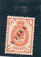 LEVANT 1900-10 **