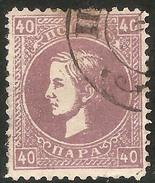 1869 - 1878 - 240 Knez Milan 40 Para Z.12 Dva Lica - Serbia