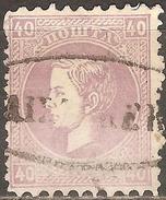 1869 - 1878 - 242 Knez Milan 40 Para.zup. 9 1/2 11 1/2 - Serbia