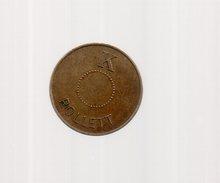 REF 1  : Monnaie Coin Jeton Token SUEDE SWEDEN MALMO Stads Sparvagar - Jetons & Médailles