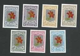 B43-79 CANADA Saskatchewan Law Bileski Overprint 2 MNH Lily Silver - Local, Strike, Seals & Cinderellas