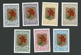 B43-80 CANADA Saskatchewan Law Bileski Overprint 3 MNH Lily Gold - Local, Strike, Seals & Cinderellas