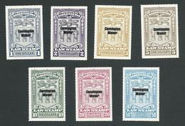 B43-81 CANADA Saskatchewan Law Bileski Overprint 1 MNH Cannington - Local, Strike, Seals & Cinderellas