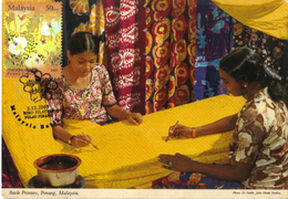 20N : Carte Maximum Card, Malaysia, National Textile - Batik, Flower Imprint Linen,Maxicard,MC 2 - Textile