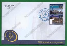 2016 UAE Emirates Emirats Arabes Arabi - DUBAI CYCLING TOUR 2v FDC MNH ** - Cycling Race Sports - As Scan - Ciclismo