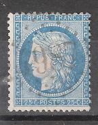 CERES N° 60 Obl GC 4987 Bureau Supplémentaire De HARBONNIERES , Somme, TB - 1871-1875 Cérès