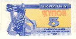UKRAINE 5 HRYVEN De 1991  Pick 83  UNC/NEUF - Ukraine