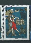 FRANCE  OB CACHET ROND YT N° 4982 - Frankreich