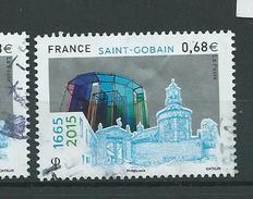 FRANCE  OB CACHET ROND YT N° 4984 - Frankreich