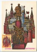 V.I. Lenin - Monument In Moscow (Maximum Card) - Lénine