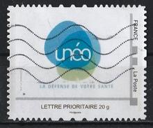 France : Timbre Personnalisé : Unéo, La Défense De Votre Santé