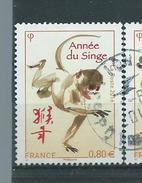 FRANCE  OB CACHET ROND YT N° 5031 - France
