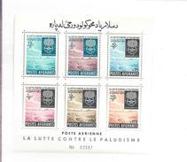 Bloc Numéroté 03587 POSTES AFGHANES (Afghanistan) Poste Aérienne 1962 - LA LUTTE CONTRE LE PALUDISME - NEUF - Afghanistan