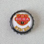 Capsule Bière Brasserie Vena, Russie (crown Beer Cap, Kronkorken, Tappi Birra) - Bière