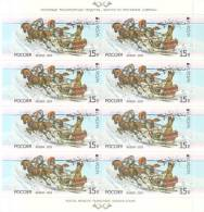 Russia 2013 Mih. 1925 Europa-Cept. Postal Means. Horses (M/S With Error) MNH ** - Unused Stamps
