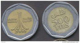 Bahrain 500 Fils 2000 VF - State Of Bahrain - Bahrain