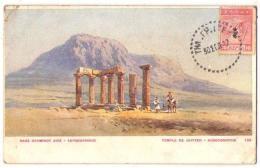 (Grèce) 101, Acrocorinthe, Temple De Jupiter - Grecia