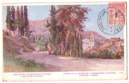 (Grèce) 118, Corfou, Avenue De La Source De L'Impératrice Elisabeth Gastouri - Grecia