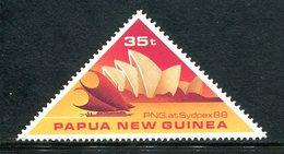Papua New Guinea 1988 Sydpex '88 MNH - Papua New Guinea