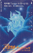 Rare Télécarte Japon / 110-82917 - ZODIAQUE - JTB - TAUREAU - HOROSCOPE BULL Animal Japan Phonecard - STIER - 1014 - Zodiaco