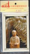 °°° CARNET 8 POSTCARDS TAIWAN - KAOHSIUNG - FOKUANGSHAN BUDDHIST CENTER °°° - Taiwan