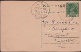 Inde 1941 Carte Postale, Entier 9 Pies, Pour Jaipur - Inde (...-1947)