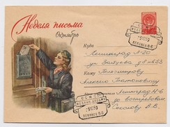Stationery Used 1959 Mail Cover USSR RUSSIA Week Letter Postmaster Leningrad M-6 - 1923-1991 USSR