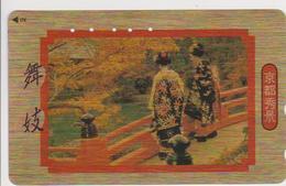 JAPAN - GOLD CARD 425 - Japan