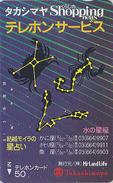 Télécarte Japon / 110-63156 - ZODIAQUE -  Série TAKASHIMAYA SHOPPING - HOROSCOPE - Japan Phonecard - 1018 - Sternzeichen