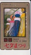 JAPAN - GOLD CARD 441 - Japón