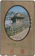 JAPAN - GOLD CARD 447 - Japan