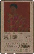 JAPAN - GOLD CARD 448 - Japón