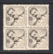 Brazil 1946 Mint No Hinge, Block, Sc# 641 , Yt - Brasilien