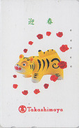 Télécarte Japon / 110-016 - ZODIAQUE - Animal - TIGRE / Série TAKASHIMAYA - TIGER HOROSCOPE Japan Phonecard - 1022 - Zodiaco