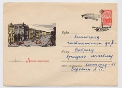 Stationery Used 1964 Mail Cover USSR RUSSIA Architecture Leningrad-11 Nevsky Prospect Bus - 1960-69