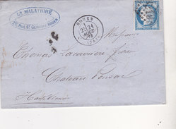 81 - CERES 60 - LAC -  ROUEN -  CHÂTEAU PONSAC - Postmark Collection (Covers)