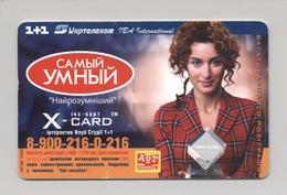 UKRAINE - X-CARD - TV Show - THE CLEVEREST - Phonecard Telecard Chip Card PS 3360 Units - Ukraine