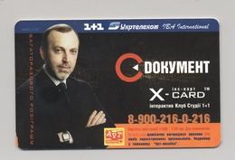 UKRAINE - X-CARD - TV Show - DOCUMENT - Phonecard Telecard Chip Card TK 2520 Units - Ukraine