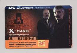 UKRAINE - X-CARD - TV Show - DOUBLE PROOF - Phonecard Telecard Chip Card TK 3360 Units - Ukraine