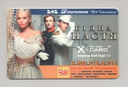 UKRAINE - X-CARD - TV Series - Poor Nastya - Phonecard Telecard Chip Card TK 2520 Units - Ukraine