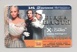 UKRAINE - X-CARD - TV Series - Poor Nastya - Phonecard Telecard Chip Card PS 5040 Units - Ukraine