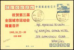 FOOTBALL - CHINA NANJING 1995 - 3rd URBAN GAMES - Calcio