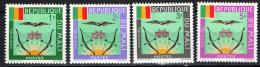 MALI - 1964 - STEMMA DEL MALI - NUOVI MNH - Mali (1959-...)