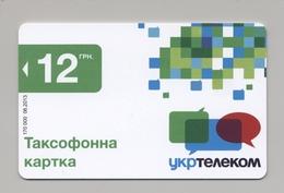 UKRAINE - Advertising - Ukrtelecom - Phonecard Telecard Chip Card PS 3360 Units - Ukraine